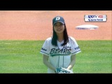 Baseball Park Se Young  Пак Се Ён
