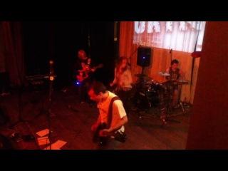 Atrina - Seek and Destroy