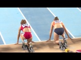 Ivet Lalova, female sprinter good start from her back