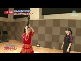AKB48 no Gachinko Challenge #20 от 9 ноября 2012