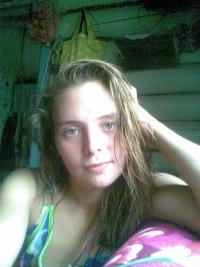 Елена Улисова, 4 января 1990, Шумерля, id161540439