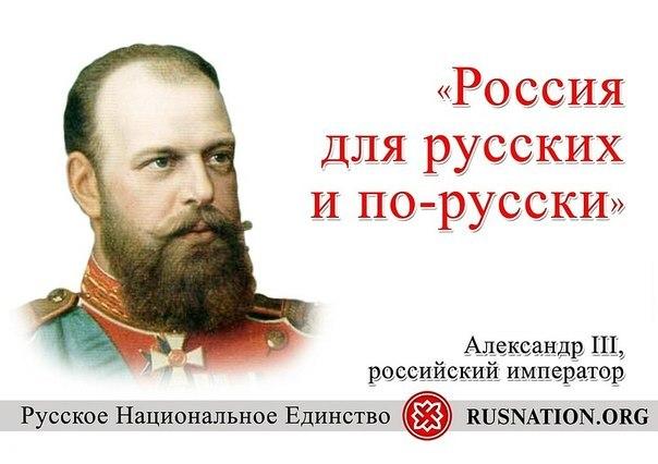 Смотреть национальности русской 18 фотография