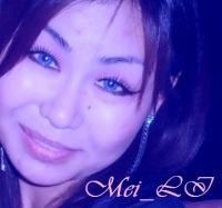 Mei Li, 23 марта 1952, Пермь, id169950103