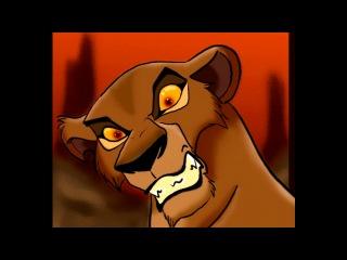 Зира под песню My Lullaby из короля льва 2 : гордость Симбы.