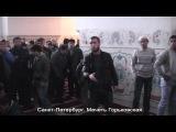 Мусульмане нас 20 млн в России, а наш Коран запрещен!Речь брата в Питерской мечети.