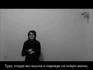 Жестовая песня Наутилус Помпилиус - Падший ангел
