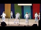 Зразковий ансамбль бального танцю