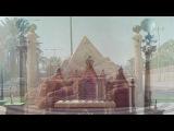 Тайны Мирового Порядка - ч.21- Рыцари Тамплиеры   ,http://vk.com/iisus_xristos_vo.slavy.xrista,покаяние,отец,брат,слава,Откровение,Писание,Мир,Грех,Благодать,Вера,Святость,освящение,Смерть,Иисус,Пастырь,Муж,Друг,Пророк,Священник,Царь,путь,он,она,они,фильм,Господь,Бог,Христос,знамение,чудо,чудеса,кино,видео,люди,человек,девушка,женщина,смотреть,спаситель,христианство,библия,молитва,евангелие,русский,чёрт,черти,бес,бесы,сатана,дьявол,ангел,ад,рай,огонь,вечность,гиена,1,2,3,4,5,6,7,8,9,0,10,11,12,13,14,15,16,1