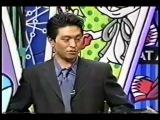 Gaki no Tsukai #350 (1996.12.29) - Yamasaki vs Moriman 2