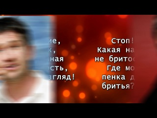 День Рождения Марии Павской 2013