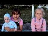 МЫ И СЫНИШКА под музыку DJ Slon &amp Ангел -