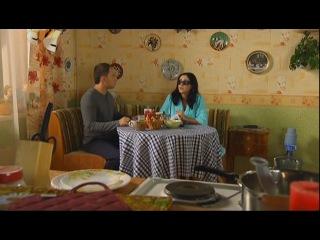 Молодожёны (2011) 1 сезон 4 серия