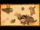 «книга драконов» под музыку John Powell - See You Tomorrow (Как Приручить Дракона саундтрек). Picrolla