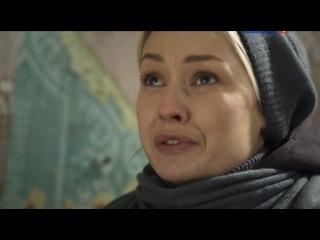 Лжесвидетельница - 3 серия (2011)