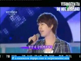 Super Junior(KRY-Kyuhyun,Ryeowook,Yesung) Let's not-рус.саб