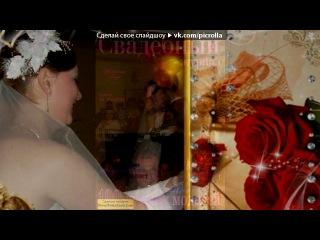 «Алина» под музыку Дневники вампира сезон 5  - Vampire Diary Season 5. Picrolla