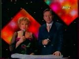 Песня Года 2005 - 1 выпуск (Муз ТВ - Краснодар, 08.03.2005 г)