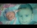 «моя семья 2» под музыку Дина Гарипова - Angel.