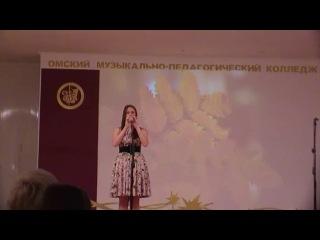 Одинокий пастух - Вера Михеева, Артур Филонов