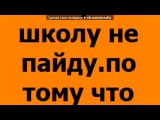 «ФотоШутки» под музыку Remix.DJ FaceDrago - Клубняк2011,реп,синдикат,1 клас,Хип хоп,ПВ. Picrolla