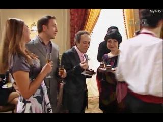 Сериал Крем 84 серия