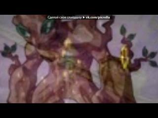 «Основной альбом» под музыку Мадогоскар - i like to мовет- мовет летс гоу:33. Picrolla