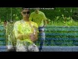 «стерлитамак» под музыку TONY IGY - Its Lovely! Очень красивая музыка! Транс. Picrolla