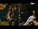 ХБ Пираты и камень трех желаний