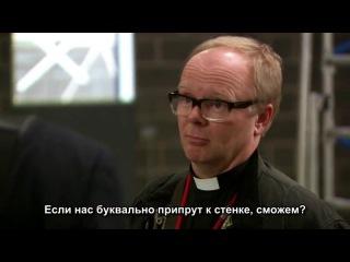 Двадцать Двенадцать/Twenty Twelve/2 сезон 2 серия/Русские субтитры