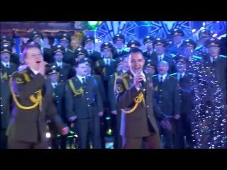 Get Lucky (Russian cover Daft Punk) - Ансамбль песни и пляски ВВ МВД РФ ('Что Где Когда')