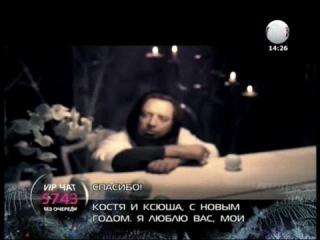 ОКСАНА ПОЧЕПА RU TV 5 января 2014 Стол заказов