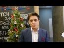 Ведущий Сніданок на 11 Анатолий Анатолич тоже поздравляет всех подписчиков WNews с Новым Годом