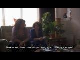 Grandma's House 1x05 - [RUS SUB]