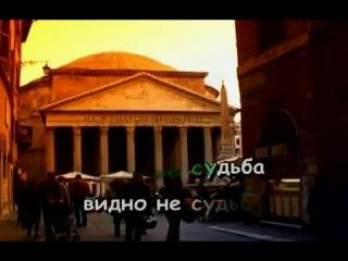Натали - Ветер С Моря Дул караоке