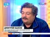 Утро России (Россия-1, 22.01.2014) Премьера фильма: