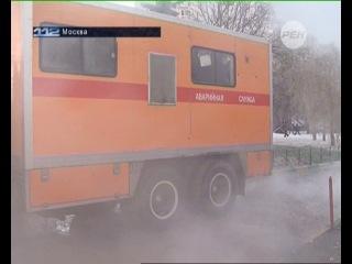 В Москве забили гейзеры! (Экстренный вызов 112 от 27.01.2014)
