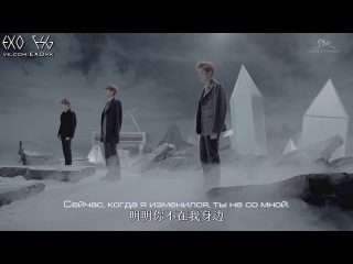 [РУСС. САБ] EXO - Miracles in December MV (Chinese ver.)