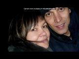 «• ФотоМагия приложение» под музыку Лоя - Ты любимый мой. Picrolla