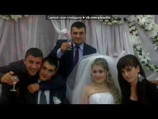«моя свадьба» под музыку Kirac - Istanbul saklasın bizi из турецкого сериала