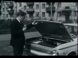 Реклама супер авто :-)