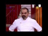 Адская кухня 2 сезон 9 Выпуск - Россия - 14 марта 2013 - Кулинарное шоу