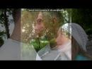 «С ним Я попала в сказку!» под музыку Звезды Дом - 2..Ненавижу дом2 но песни клёвые!)) - Законы любви. Picrolla