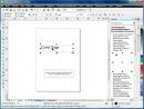 Corel Draw X5 для начинающих. Связанные рамки текста