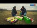 Полигон. Неуловимый мститель Выпуск 9 (30.1.2013)