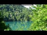Абхазия под музыку Абхазская музыка - Это Кавказ. Picrolla