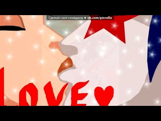 «Со стены Друзья ангелов^-^» под музыку матурым...яратам мин сине..(русско- татарская песня) - Я тебя люблю. Picrolla