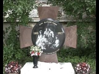 Песня иеромонаха Романа (Матюшина) исп. М .Трошин