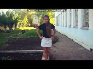 «Основной альбом» под музыку РЕП про ШКОЛУ!!!=) - 7а класс г. Пудожа, школы №1, САМЫЙ ЛУЧШИЙ КЛАСС ВО ВСЁМ МИРЕ*)♥♥♥. Picrolla