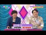Nogizaka46 – Nogizakatte Doko ep84 от 19 мая 2013