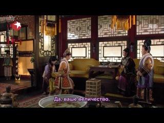 Легенда о Чжэнь Хуань / Empresses in the Palace серия 44/76